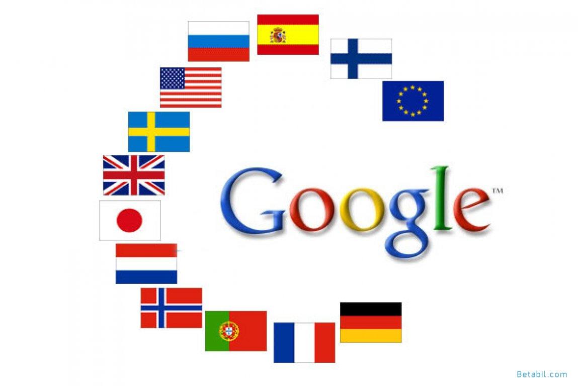 Php İle Google TTS Servisini Kullanmak