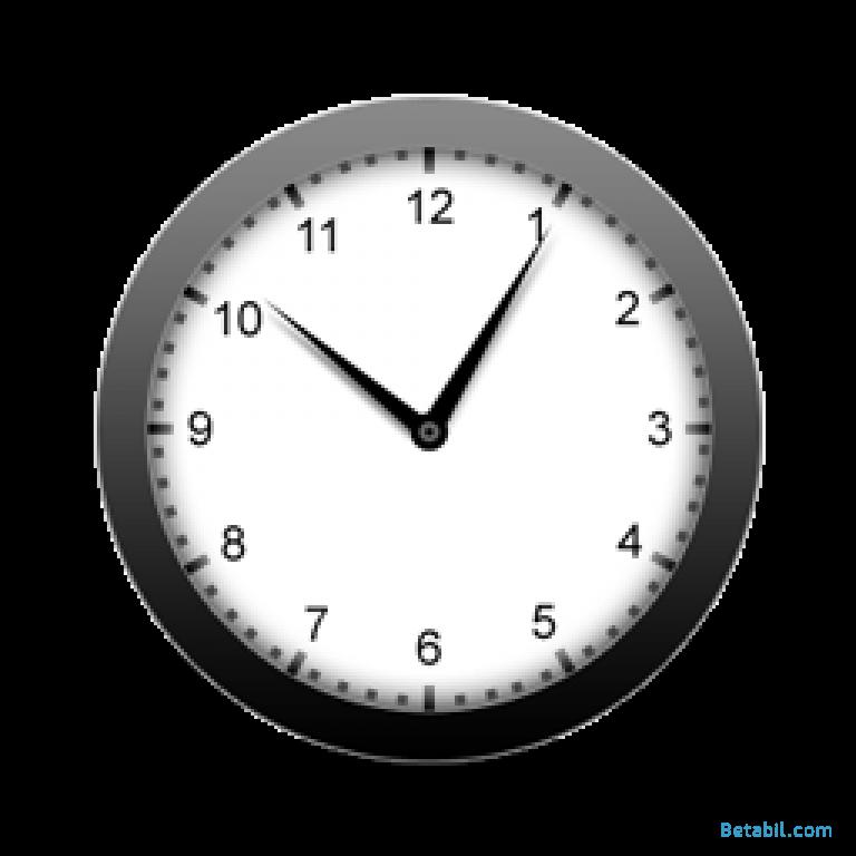 Türkçe Konuşan Saat